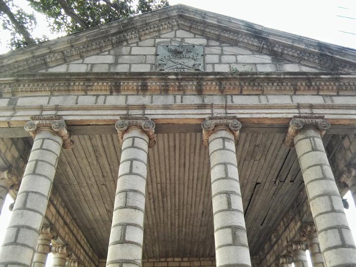 Palais de jutice